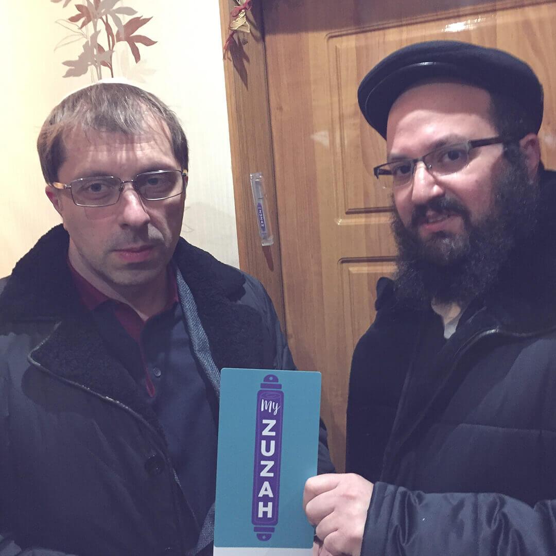 Ukraine; February, 2019